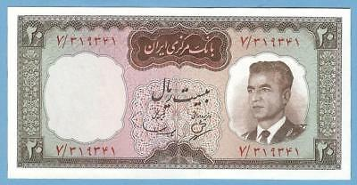 Banknote Money Currency from Iran, 20 Rials 1965