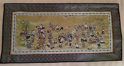 Chinese Silk embroidery wall hanging 100 children