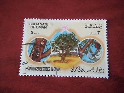 OMAN stamp High Value IMPRINT DATE 1992 OMANI Fine Used  Catalogued £75.00