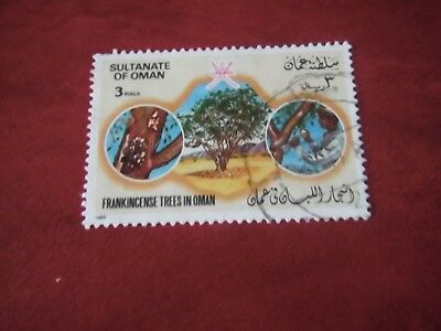 OMAN stamp High Value IMPRINT DATE 1985 OMANI Fine Used  Catalogued £39.00
