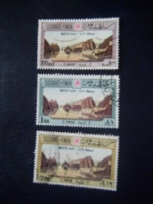 OMAN stamps LOT OMANI fine used high value stamps Catalogued £34.50
