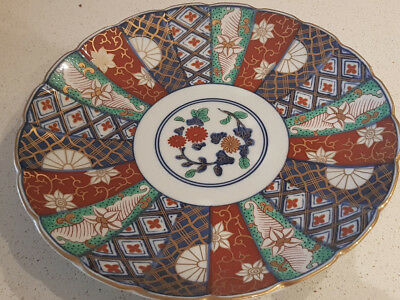 ANTIQUE VINTAGE STYLE ASIAN JAPANESE style platter plate  floral pattern