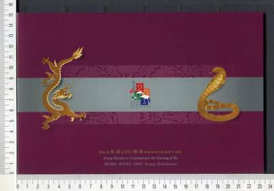 36476) HONG KONG 2001 MNH** Stamp exhibition booklet