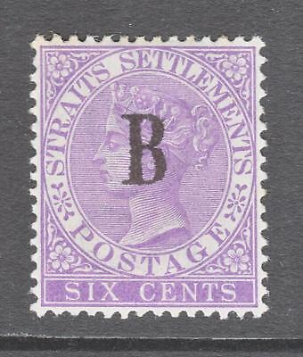 1884 British PO in Siam 6 Cent Lilac CA SG19 `B` Overprint MH Superb.A+A+A
