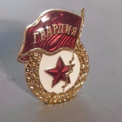 Russian Army Soviet Military Guardia Guards VDV Airborne Troop