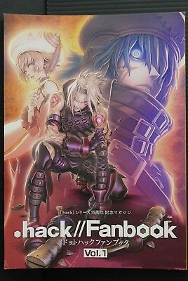 JAPAN .hack Series 15th Anniversary Magazine: .hack//Fanbook vol.1