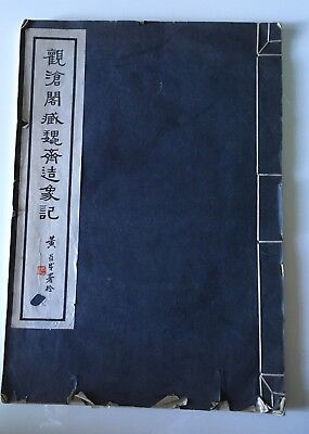 Chinese Book-Cinese Libro