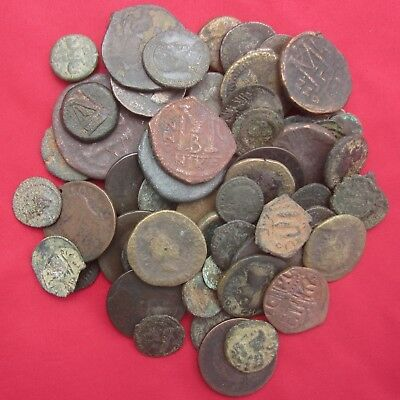 Lot of Fifteen (15) Ounces of Ancient Coins ~ Unknown, Bottom of the Barrel