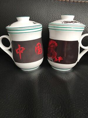 Japan Tea Infuser Cups With Lids Dragon (2)