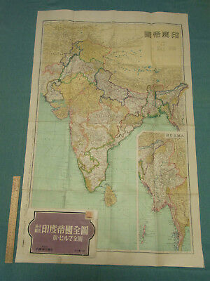 Vintage 1942 Vintage India Railway and Sea Route Map WWII Era Indian Empire