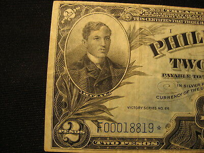 Star Note Philippines 1944 (ND) 2 Pesos Circ P-95a Victory Series