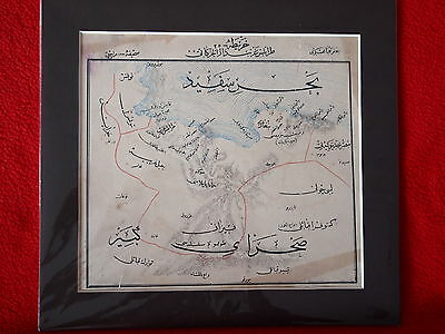 ottoman empire antique map Libya Tripoli Tunicia Tunez osmanli mediterranean