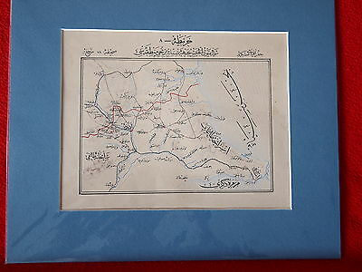 ottoman antique map bulgaria turkey greece rumelia bosphorus constantinople