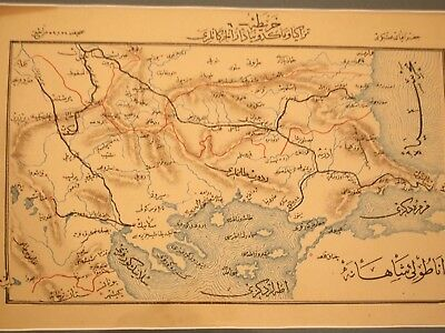 Original ottoman map. Greece Rumelia Turkey Empire Constantinople Bosphorus