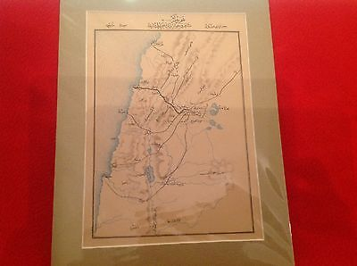 Ottoman empire antique map Lebanon , Syria Damascus north Palestine