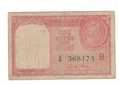 India One Rupee Persian Gulf Note 1957 Pick R1