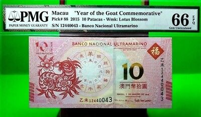 Money Macau 10 Patacas 2015 Year Of The Goat Commemorative Gem Unc Pick #88