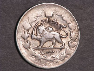IRAN 1910(ca) 1000 Dinars Silver VF - USA SHIPPING ONLY