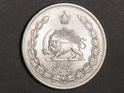 IRAN 1932(SH1311) 5 Rials Silver Crown UNC - USA SHIPPING ONLY