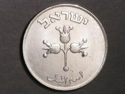 ISRAEL 1949 500 Pruta Pomegranate Silver Crown UNC