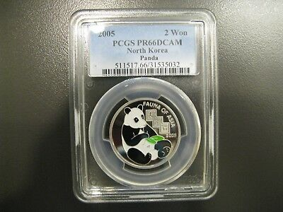 2005 DPRK 2 Won Panda PCGS Graded PR66CAM