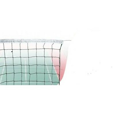 New Volleyball Net Official Size Outdoor Indoor With Steel Cable USA Seller