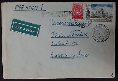 RARE 1956 Soviet Union Airmail Cover ties 2 stamps cancelled Moscow