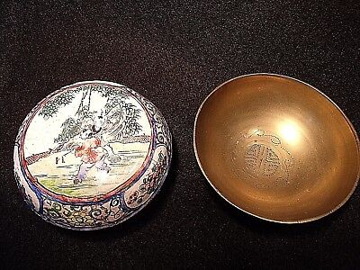 Antique Chinese Metal Hand Painted Enameled Bowl & Lid & Copper Bowl Marked