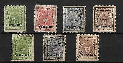 Bhopal, 1908 Officials, used, type 1 & 2