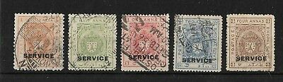 Bhopal, 1932-34 Officials,set of 5, used