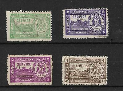 Bhopal, 1944-47 Officials, used