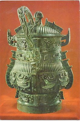 Cultural relics unearthed in China-Dark Bronze Jar with handle,Shang dynasty