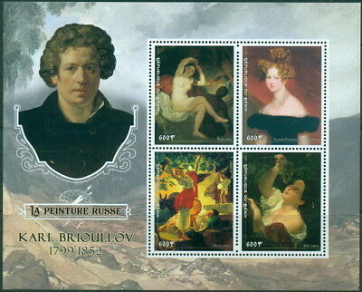 Thematics The Cheapest Price Russian Art Paintings Arkhip Kouindji Fdc First Day Cover