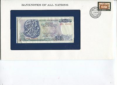 1978 Greece 50 Drachmai Note P199 Crisp UNC  Banknotes of All Nations