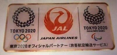 TOKYO 2020 OLYMPIC GAMES - RARE jAPAN AIRLINES OLYMPIC SPONSOR PIN —-