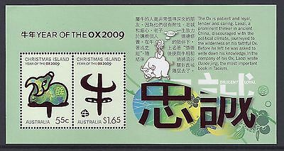 2009 Lunar New Year of the Ox mini sheet MUH