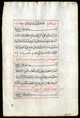 Middle Eastern Ottoman Koran Manuscript Leaf Lot (5) 1686 Levant Constantinople