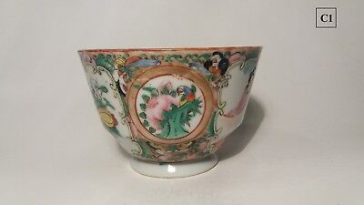 CHINESE PORCELAIN for EXPORT  FAMILLE ROSE MEDALLION TEA CUP