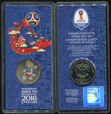 RUSSIA 25 RUBLE 2018 OLYMPIC COLORED COIN 3rd EDITION ZABIVAKA