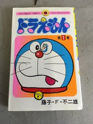 Doraemon Vol.1 Original Manga Comic Book Japanese Tentomusi Comics