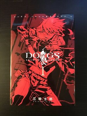 Dogs Bullets Carnage Manga  vol 1 Japanese Version Only