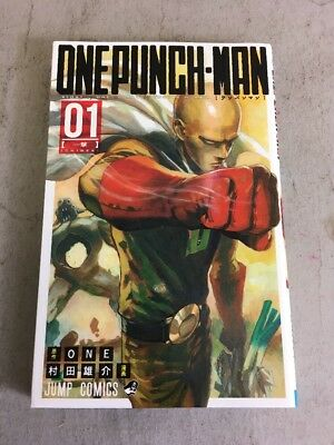 ONE PUNCH MAN Vol. 1   Jump Comics / Manga Comic from Japan Japanese