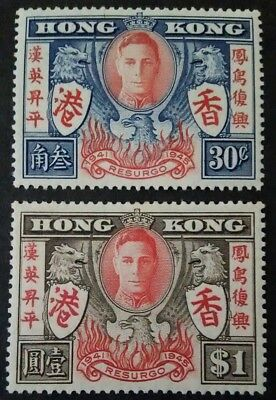 1946 Hong Kong, King George VI- Victory Issue, Complete set of 2, MH, #174-5.