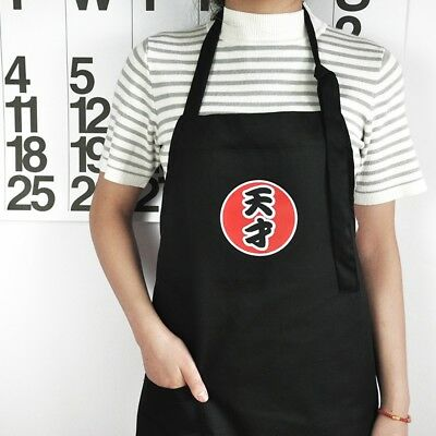 Canvas Novelty Aprons with Pocket Funny Adjustable Kitchen Cafe Cooking BBQ Hot