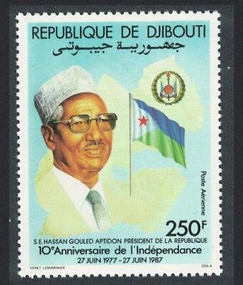 Djibouti 10th Anniversary of Independence 1v SG#1005