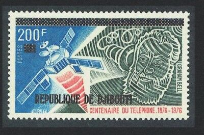 Djibouti Graham Bell Telephone Satellite 1v overprint 200F SG#706