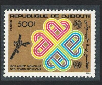 Djibouti World Communications Year 1v SG#883