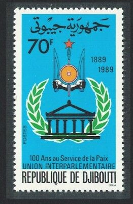 Djibouti Cent of Interparlamentary Union 1v SG#1039