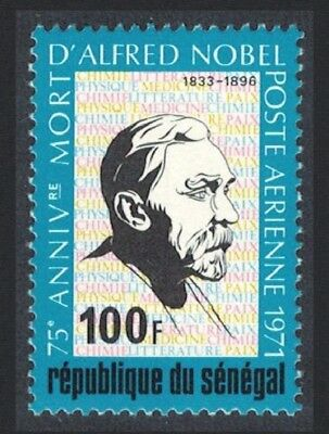 Senegal 75th Death Anniversary of Alfred Nobel scientist and philanthropist 1v