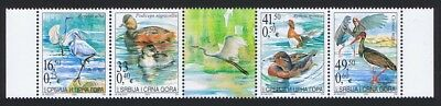Serbia and Montenegro Protected Birds 4v+label strip SG#116-119